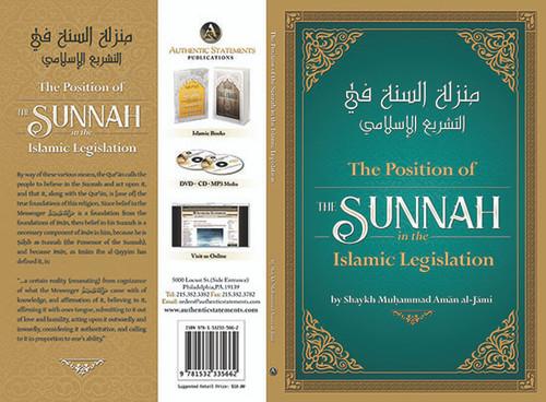 The Position Of The Sunnah In The Islamic Legislation By Shaykh Muhammad Aman al-Jami