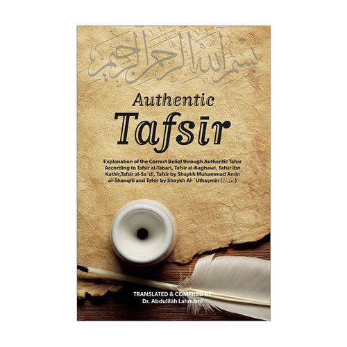 Authentic Tafsir By Dr. Abdullah Lahmami (Hardback)