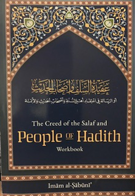 The Creed Of The Salaf & People Of Hadith Workbook By Imam As-Saaboonee
