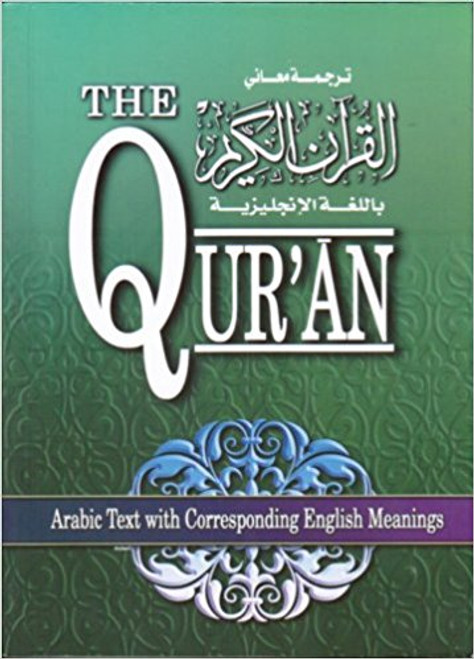 The Quran (Arabic Text with Corresponding English Meaning)-Saheeh International