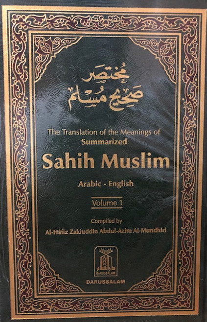 The Translation of the Meanings of Summarized Sahih Muslim (2 Vols.) Hardcover / Revised -Darussalam
