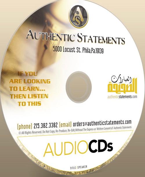 The regulations of the Masjid–Pt.1 & 2-Fareed Abdullah