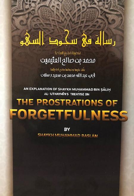 The Prostrations Of Forgetfulness By Shaykh Al-Uthaymin  Explained By Shaykh Muhammad Raslan
