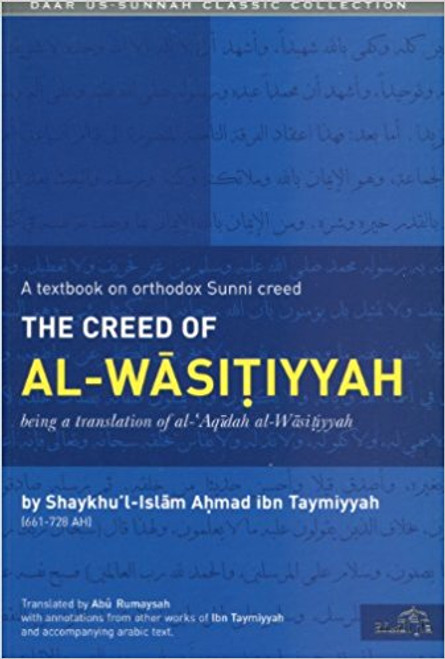 The Creed of Al-wasitiyyah (A Textbook on Orthodox Sunni Creed)-Shaykhu'l-Islam Ahmad Ibn Taymiyyah