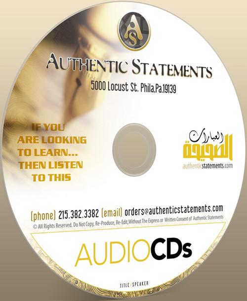 Safeguarding the Sunnah & The manners of adhering to it-Pt.1 & 2 (Masjid Rahmah Conf. / 2016) -Abul Hasan Malik