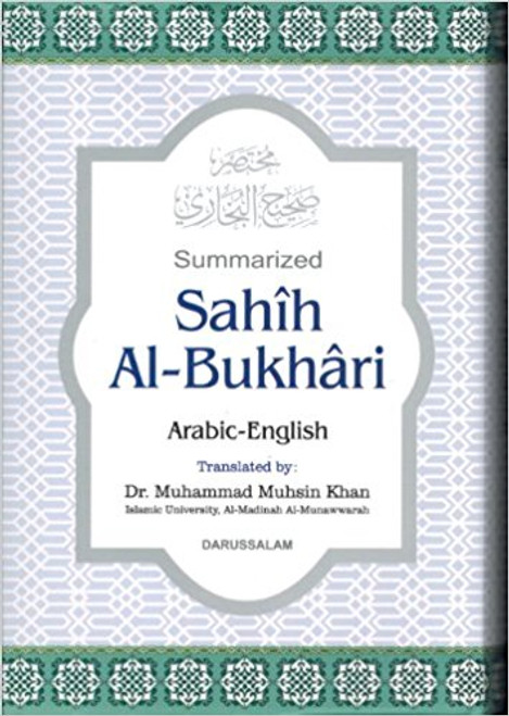 Sahih Al-Bukhari( Arabic-English) Summarized- Hardback-Darussalam