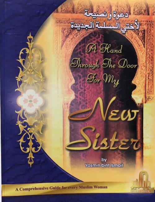 A Hand Through The Door For My New Sister -Yasmin bint Ismail