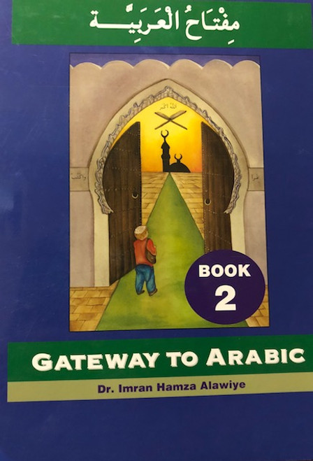 Gateway to Arabic, Book 2 (Arabic) Paperback – by Dr Imran H Alawiye