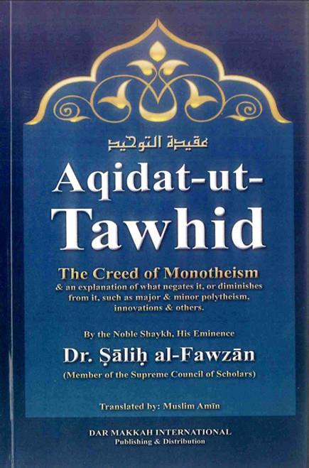Aqidatat-ut-Tawhid (The Creed Of Monotheism)-Hardback - Shaykh Saalih Al-Fawzaan