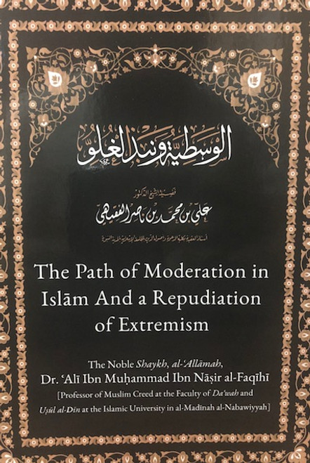 The Path Of Moderation In Islam And  A Repudiation of Extremism By Shaykh Ali Nasir al-Faqihi
