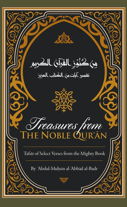 Treasures From The Noble Qur'an (Tafsir Of Select Verses From The Mighty Book) By Shaykh 'Abdul Muhsin Al-Abbaad Al-Badr