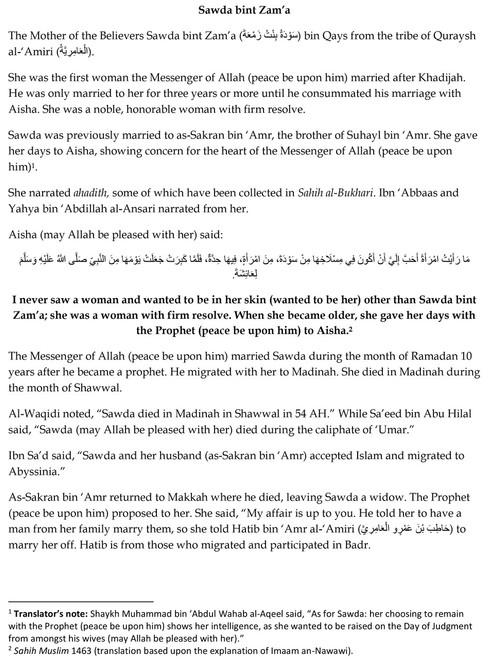 aisha haadi 2014