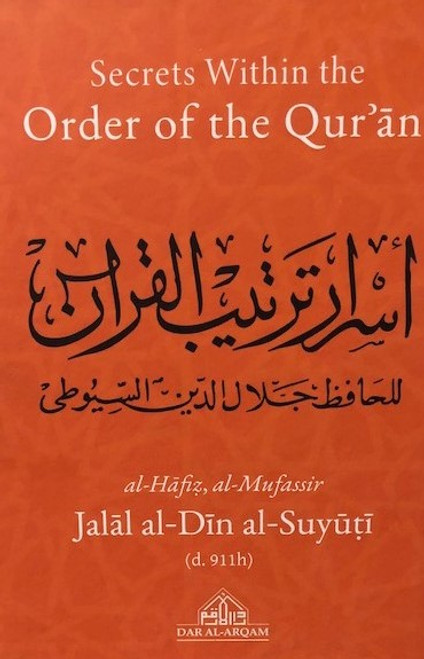 Secrets Within The Order Of The Qur'an By Jalal Al-Din Al-Suyuti (d.911h)