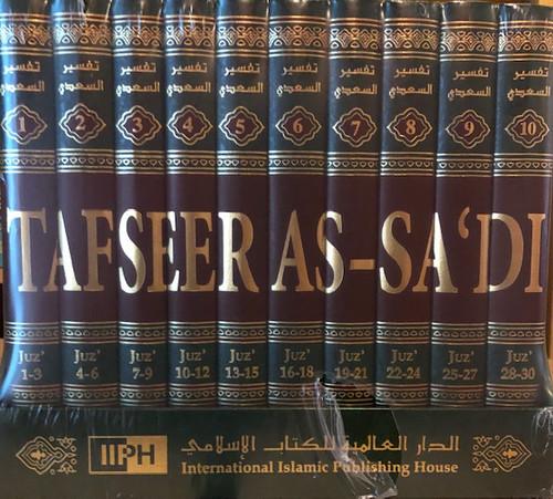 Tafseer As-Sa'di