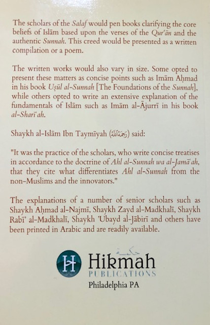 Fundamental Principles Of The Sunnah Workbook (Imam Ahmad Ibn Hanbal