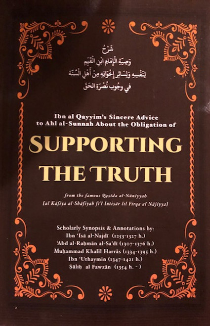 Supporting the Truth: Ibn al Qayyim's Advice to Ahlus-Sunnah Translated & Compiled By Umar Quinn
