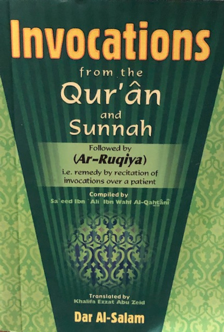 INVOCATIONS FROM QUR'AN & SUNNAH Followed By (AR-RUQIYA) / Pocket Size-Softback) BY DAR MAKKAH INTL.