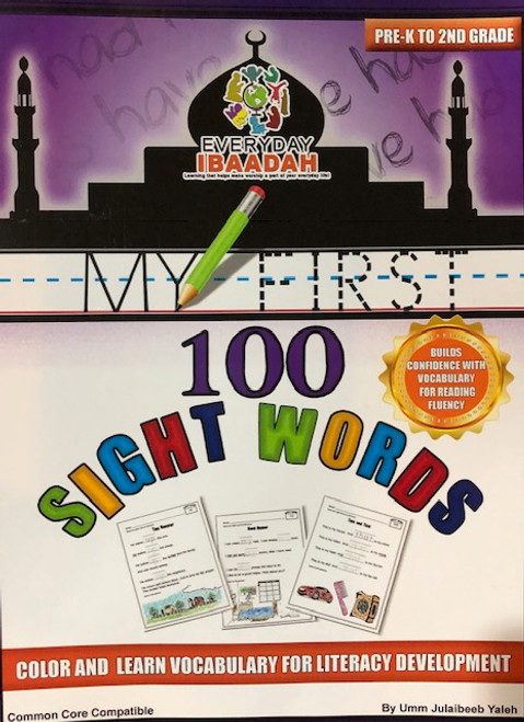My First 100 Sight Words(Pre K To 2nd Grade)-Every Day  Ibaadah By Umm Julaibeeb Yaleh