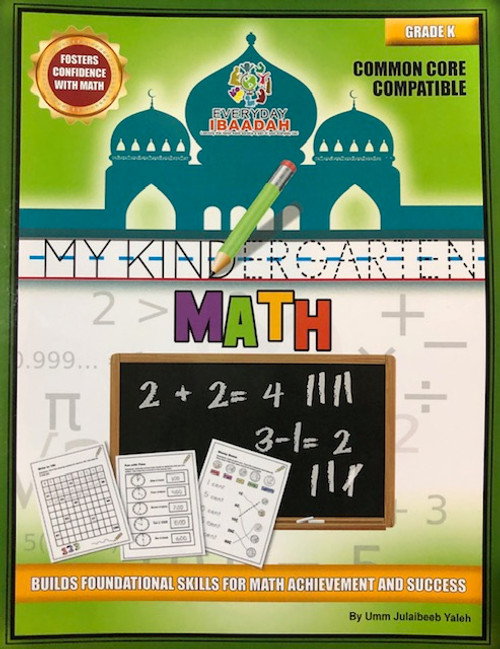 MY KINDERGARTEN MATH(EVERY DAY IBAADAH )BY Umm Julaibeeb Yaleh