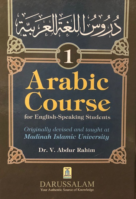 Arabic Course / Madinah Books (For English Speaking Students)-PT.1 To 3 / Hardback