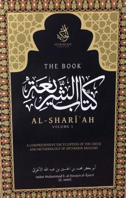 The Book Al-Shari'Ah - Imam Muhammad Al-Ajurri (d. 360H)