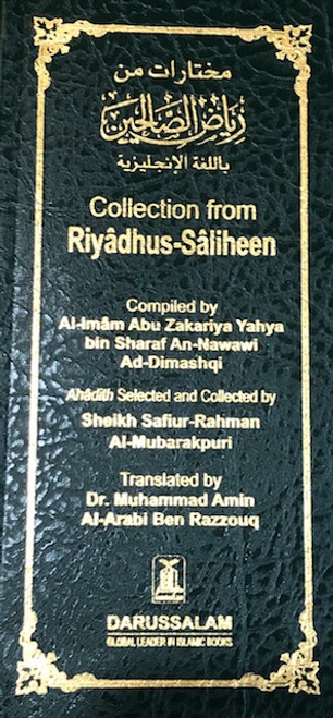 Collection From Riyad-Us-Saliheen By Darussalam