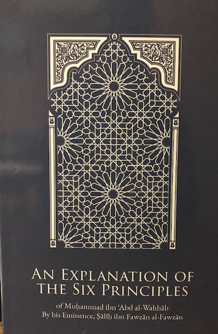 THE EXPLANATION OF THE SIX FUNDAMENTAL PRINCIPLES OF AL-IMAAM MUHAMMAD IBN ABD AL-WAHHAB/Hardback BY SHAYKH SAALIH AL-FAWZAAN