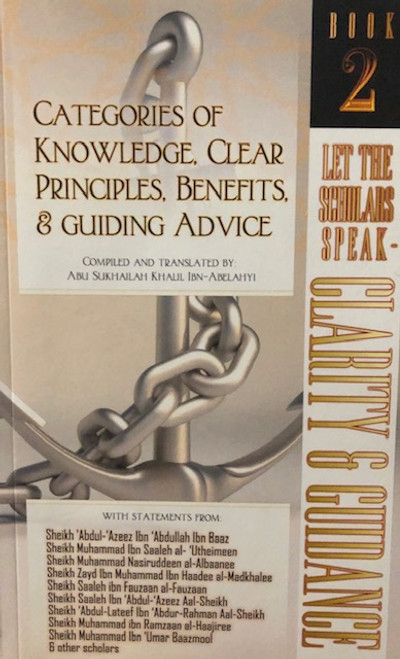 Categories Of Knowledge, Clear Principles, Benefits & Guiding Advice /Book 2 By Taalib.com