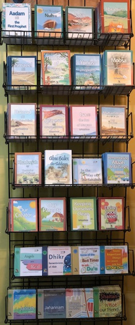 Learn About Islam Series By Dar Ul Kitab