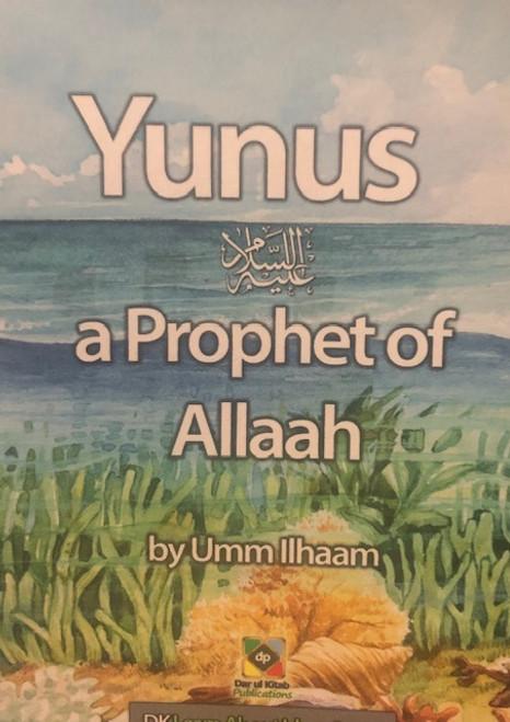 Yunus (A Prophet Of Allaah) By Dar Ul Kitab
