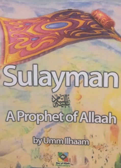 Sulayman  (A Prophet Of Allaah) By Dar Ul Kitab