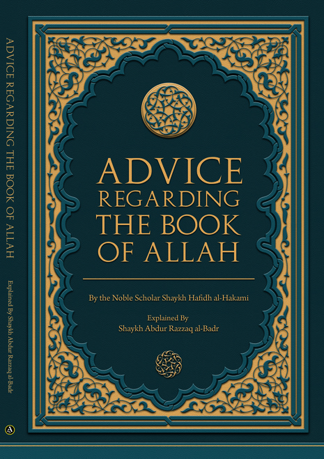 Advice Regarding The Book Of Allah By Shaykh Hafidh Al-Hakami (1377 A.H.)Explained By Shaykh Abdur Razzaq Al-Badr