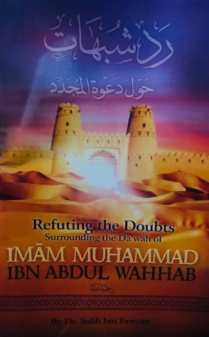 Refuting The Doubts Surrounding The Da'wah Of Imam Muhammad Ibn Abdul Wahhab By Shaykh Saalih Al-Fawzaan