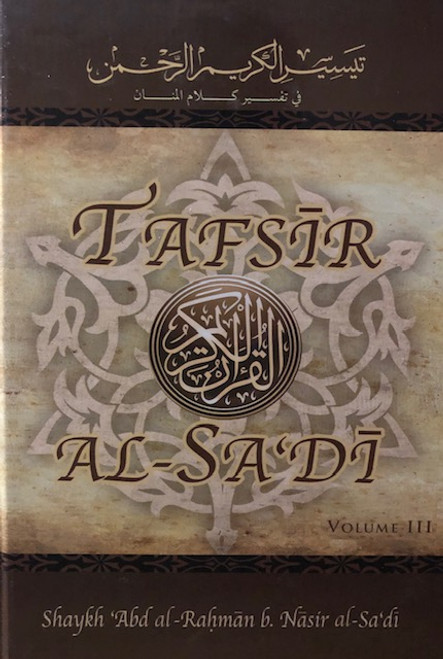TAFSIR AS-SA'DI (VOL.3) BY SHAYKH ABDUR AR-RAHMAN AS-SA'DI