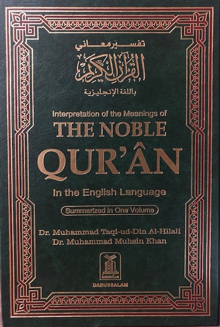 The Noble Qur'aan (With Large Print / HB) translated by Dr.Muhammad Muhsin Khan