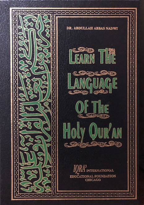 Learn The Language Of The Holy Quran By Iqra International