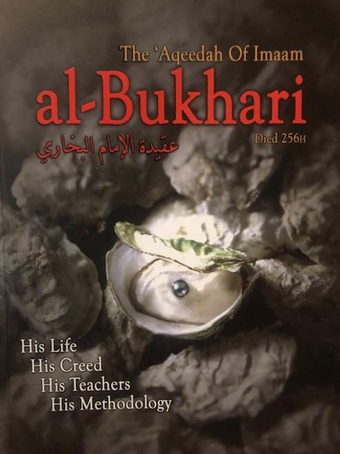 The Aqeedah Of Imam Bukhari (Died 256H)