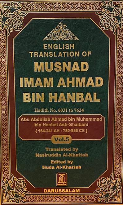 The Musnad Of Imam Ahmad Bin Hanbal -Vol.5