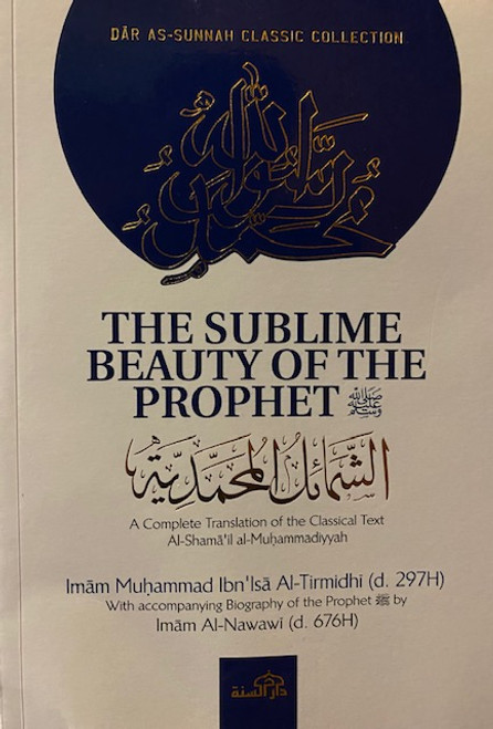 The Sublime Beauty Of The Prophet By  Imam Muhammad Ibn Isa Al-Tirmidhi, Bio. by Imam Al-Nawawi