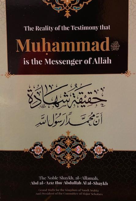 The Reality Of The Testimony That Muhammad Is The Messenger Of Allah By Shaykh Abd Al-Aziz Al al-Shaykh-