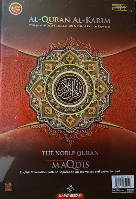 The Noble Quran (Word By Word Translation & Color Coded Tajweed)-XL-Al Quran Al Karim