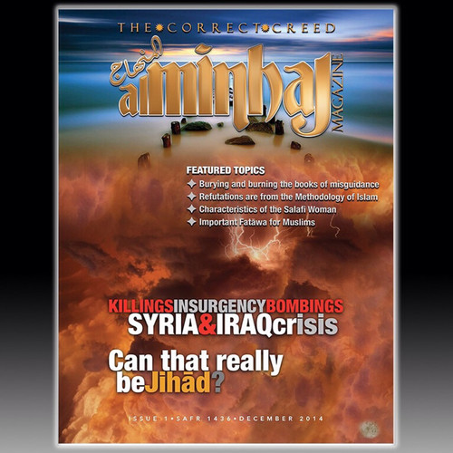 AL-MINHAAJ MAGAZINE (DECEMBER 2014 / 1st ISSUE)