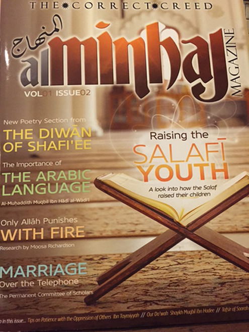 AL-MINHAAJ MAGAZINE ( MAY 2015 / 2ND ISSUE )