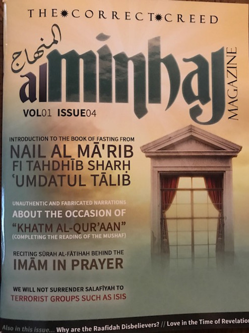AL-MINHAAJ MAGAZINE ( JUNE 2017 / 4TH ISSUE )