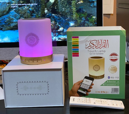 Touch Lamp Portable Qur'an Speaker (Reciter / Translation)