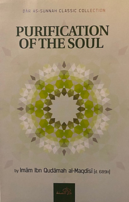 Purification Of The Soul By Imam Ibn al-Maqdisi [ d. 689H ]