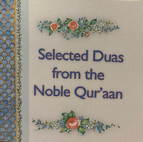 Selected Duas From The Noble Qur'aan