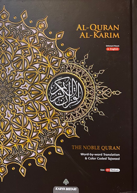 THE NOBLE QURAN (WORD BY WORD TRANSLATION & COLOR CODED TAJWEED)SMALL SIZE-AL QURAN AL KARIM