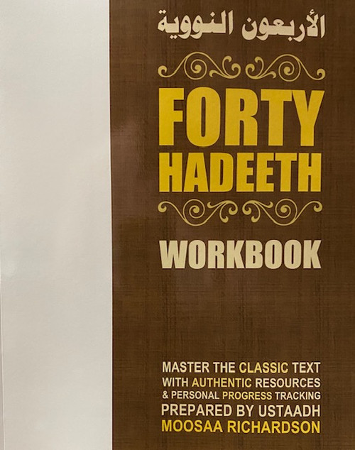 Forty Hadeeth Explained (Workbook / Study Guide) Al-Arba'een an-Nawawiyyah By Moosaa Richardson