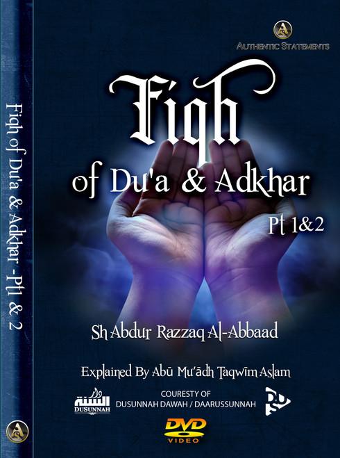 Fiqh of Du'a & Adkhar -Pt1 & 2 By Shaykh Abdur Razzaq Al-Abbaad-Explained By Abū Muʿādh Taqwīm Aslam